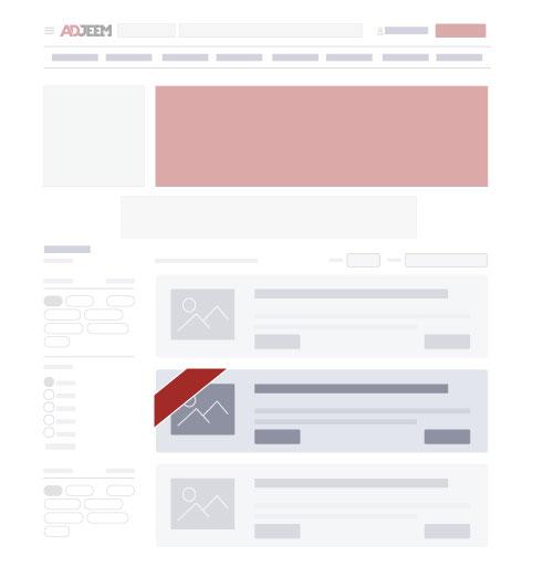 Adjeem urgent ad